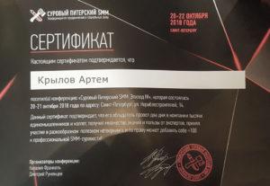 Pdkhrt9i_ec